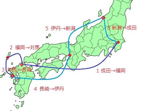 ua5000x2 routemap